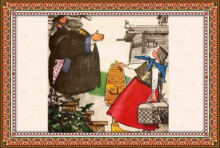 """Русская народная сказка """"Как поп работницу нанимал"""""""
