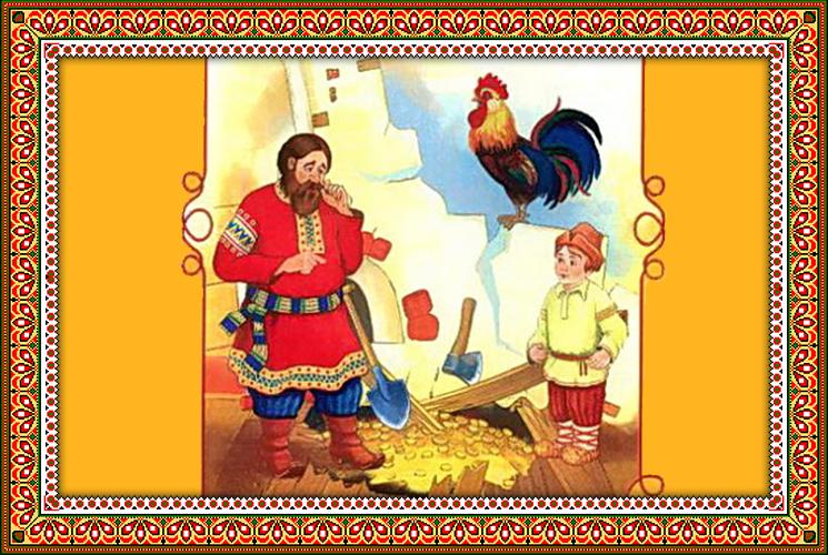 """Русская народная сказка """"Вещий мальчик"""""""