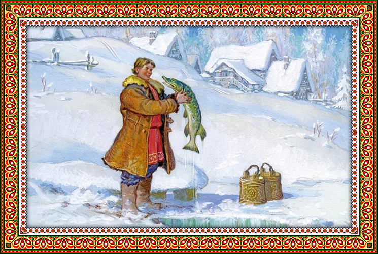 """Русская народная сказка """"По щучьему велению"""""""